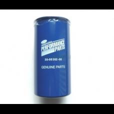 Фильтр топливный для Carrier Vector